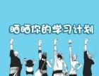 日语初级培训 日语中高级 日语考试 商务日语