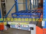 武汉电子商务行业智能物流仓储设备厂家,武汉医药行业立体仓库