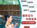 合肥美容养生项目一站式加盟,吉妍皙多种火爆项目输出