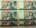 哈尔滨纸币价格表,回收纸币,回收钱币,纸币回收
