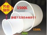 400L500L600L咸鸭蛋腌制桶泡菜桶发酵桶