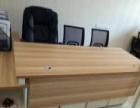 95成新办公桌椅,电脑桌。