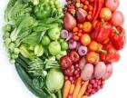 杜桥周边蔬菜调料配送,批发