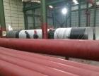 螺旋钢管/钢板卷管/无缝钢管/直缝焊管/防腐钢管