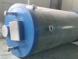 河北世錦玻璃鋼一體泵站