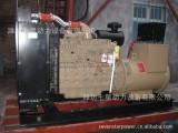 康明斯160KW自动化发电机组.出口品质.100%足功率