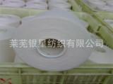 加工32支双股棉纱 长期低价销售优质双股棉纱 双股棉纱生产厂家