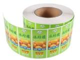 彩色不干胶印刷 食品药品标签 医疗标签 耐高温标签
