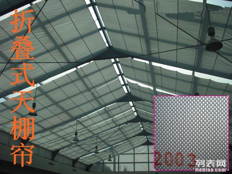 北京户外电动遮阳棚定做玻璃顶天木棚厂家阳光房天幕棚