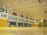 篮球运动木地板,实木体育运动地板