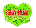 2017年潍坊成考/网教报名