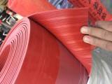 橡胶制品 绝缘橡胶板 绝缘胶板  绝缘橡胶垫 耐油橡胶垫