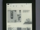 亚马逊New Kindle paperwhite2 带背光