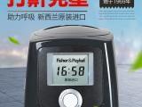 打鼾呼吸机市场价格_凯尔医疗护理用品专业供应打鼾呼吸机