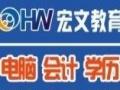 江宁安监局低压高压上岗证培训 江宁焊工证培训