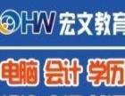江宁PS培训 江宁淘宝美工培训 江宁淘宝培训