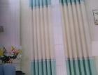 专业订做沙发套 各式家庭 酒店 企事业单位窗帘
