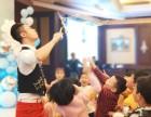 湘潭宴会场地布置选哪家?米斯特气球告诉你气球的故事