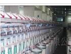山东二手气流纺设备回收-莱芜二手气流纺设备回收