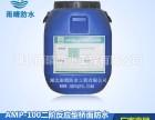 AMP100机场道路专用防水涂料价钱是多少首选雨晴防水