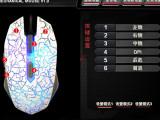 牧马人白色二代同款升级版宏编程自定义游戏电竞USB鼠标七彩发光