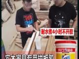 橡胶木拼板胶 有行鲨鱼拼板胶控质质量有一套
