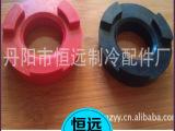 a5-s1厂家批发贯流风叶轴承胶座 轴承座 订做工业橡胶垫圈制品