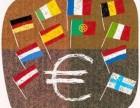 欧洲留学,世纪桥留学机构,留学服务中心