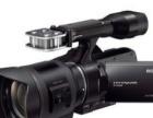 上海收售索尼鏡頭,索尼微單相機及攝像機,dv攝像機