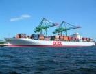 服务用心价格实惠的马来西亚海运双清到门