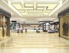 山西商场设计,山西购物中心设计,山西珠宝店设计,山西宝地设计