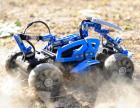 儿童玩具变形拼装越野竞速遥控车