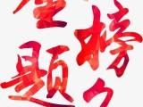 不后悔选择的天津艺考学校-艺术梦想家