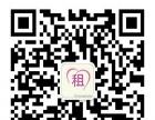 长海医院及东方肝胆医院短期租房家庭旅馆