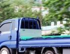 小货车,居民搬家,拉货,长短途运输