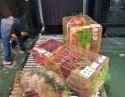 宠物)晋江到河北省宠物托运检疫证保险办里专车托运宠物多少钱