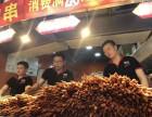 武汉中食创,餐饮加盟 标头串烧加盟,免费培训送设备