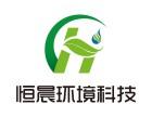 徐州终身质保甲醛检测新房装修除甲醛免费上门