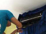 厦门空调清洗保养 空调维修加氨 专业服务 合理