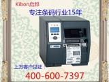 上海Datamax H-4606 600dpi条码打印机