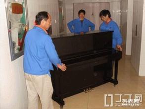 天津天解联盟搬家运输服务有限公司
