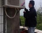 桂林八里街空调维修公司八里街空调加氟制冷灵川八里街维修空调