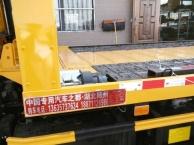 汽修厂交警二手车交易专用一拖二清障车,带吊救援车