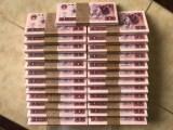 沈阳回收钱币,沈阳钱币回收,钱币收购回收价格表,沈阳哪里收购