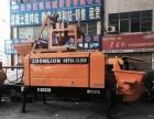 专业二手混凝土拖泵销售