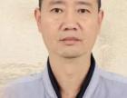 12月22日北京張德祥中醫小小方研修班