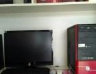 双核独显电脑主机特价出售