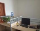 固始,因搬家,出售95成新铝合金屏风办公桌,4人位,120x60