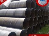 长沙螺旋钢管大口径厚壁双面埋弧螺旋管用于污水处理