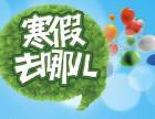 杭州城北三墩托班,英思成长学习中心,火热招生中